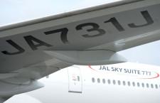日航の新国際線機「スカイスイート 777」、ロンドンへ初便出発