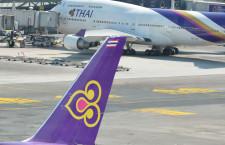タイ国際航空、中部日本地区旅客営業部長に平田氏