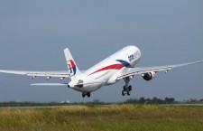 マレーシア航空、成田-クアラルンプール線にA330投入 7月から