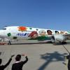 ANA、60周年「ゆめジェット」初便就航 宮崎へ