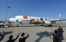 ANAの元ゆめジェット767が抹消 国交省の航空機登録19年7月分