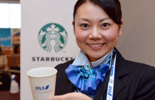 ANA、スターバックスとマイレージ提携 コーヒーでマイルが貯まる