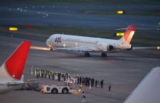 羽田発最後のMD-90、広島へ出発 別れを惜しむ人で遅延発生