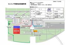 中部空港、新ターミナル14年下期開業目指す 駐機場も増設