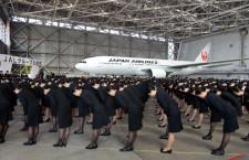 JAL、3年ぶり再上場後初の入社式 植木社長「選んでくれてありがとう」