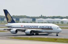 シンガポール航空、イリーのコーヒーを上級クラスで