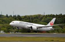 JAL、成田でも787試験飛行 異常なし