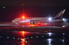 全日空の787、羽田に到着 引き渡し再開後初の機体