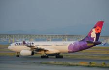 ハワイアン航空、関西・福岡-ホノルル減便 4月から