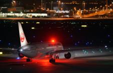JAL、ボジョレー・ヌーボー解禁日に提供 ビジネスクラスやラウンジで