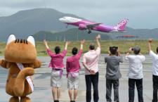 ピーチ、成田-石垣線の航空券販売開始 バニラから移管