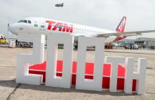 エアバス、LATAMに200機目のA320引き渡し