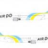 エア・ドゥ、767に新塗装 6日から就航
