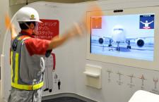 JAL、工場見学施設をリニューアル スカイミュージアムが22日オープン