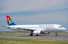 エアバス、南アフリカ航空にA320を2機納入