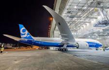 ボーイング、787-9の初飛行18日深夜実施へ 生中継も