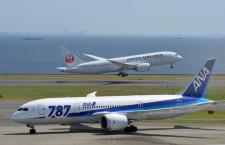 日航と全日空、中国に飛行計画提出「国は本当に守ってくれるのか」