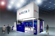 デルタ航空、JATA旅博でビジネスクラス紹介