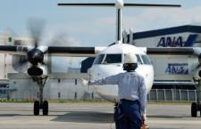 「絶対に良い飛行機にしてやる」特集・Q400を鍛え直した男たち(1)