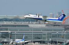全日空、大島に臨時便 台風避難を考慮