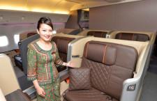 ファーストはBMW流モダン 写真特集・シンガポール航空777-300ER新シート(3)