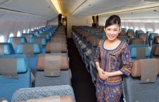 エコノミーも足元にゆとり 写真特集・シンガポール航空777-300ER新シート(1)