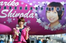 ピーチが成田就航 初便は篠田麻里子さん特別塗装機「マリコ・ジェット」