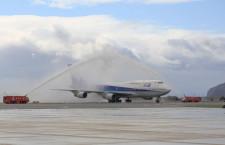 ANAの747、函館へ里帰り 放水アーチで出迎え