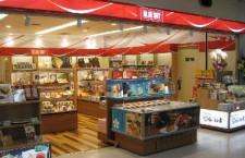 JALUX、小松空港に新店オープン
