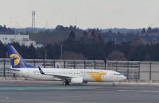 モンゴル航空、737 MAX導入へ 19年就航