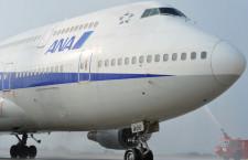 ANAの747、広島へ里帰り「747が大好きでした」