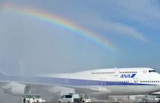 ANAの747里帰り、セントレアでは虹が歓迎