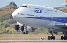 ANAの747里帰りフライト、ラストは長崎 全国行脚終える