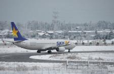 スカイマーク、米子全路線9月から運休 茨城は減便