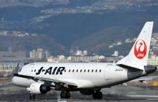 ジェイエア、航空日誌積まずに運航 伊丹発大分行きJL2361便