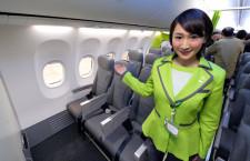 春秋航空日本、機体と制服をお披露目