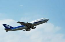 ANAの747-400、7日から残り2機に JA8966は予備機で最終日
