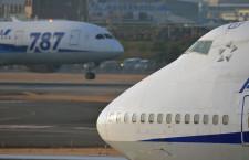787との競演も ANAの747、1度きりの里帰り 写真で見る伊丹フライト12時間
