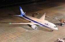 ANA、27機目の787到着 13年度分は全機受領