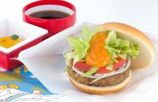 JALとモス、国産野菜バーガー 4回目のコラボ