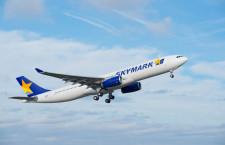 エアバス、スカイマークにA330初号機と2号機同時引き渡し