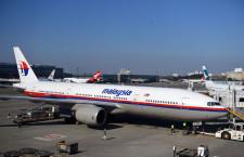 米運輸安全委、マレーシア航空機消息不明で調査団派遣