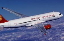 スターアライアンス、上海吉祥航空とパートナー契約