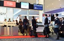 JAL、羽田-ロンドン線開設 初便搭乗率77.2%