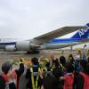 ANAの747、福岡線最終便 羽田着は1時間遅れ