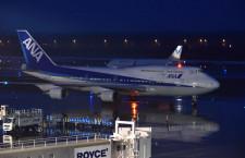札幌線もラスト、ANAの747運航 羽田へは夜8時帰着