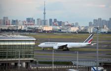 エールフランス、日本就航65周年キャンペーン パリ往復航空券やヴィンテージバッグ