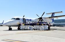 ANA、Q300退役で羽田-三宅島線休止 最終便は火山ガス引き返し