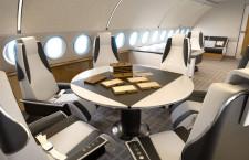 エアバス、新型ビジネスジェット「ACJ319 エレガンス」発表