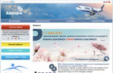 露オーロラ航空、成田-ユジノサハリンスク線開設 チャーターで